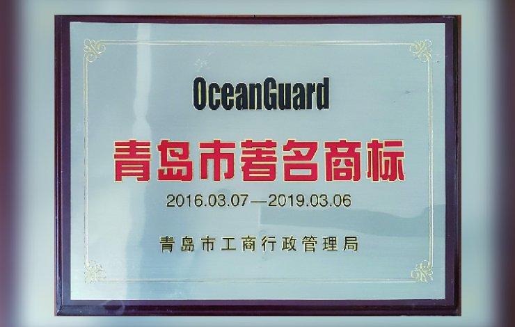 Famous Brand of Qingdao