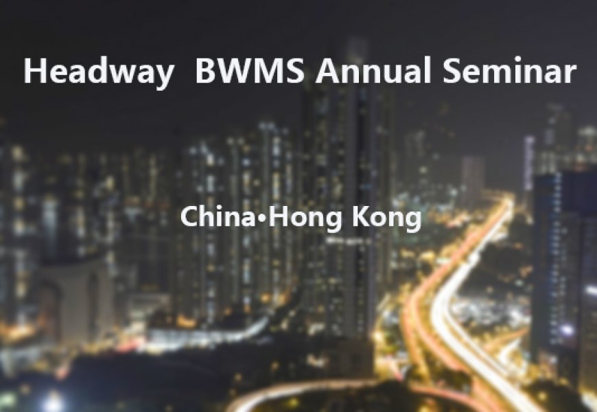 Headway Received High Praise from Customers at the Hong Kong Seminar