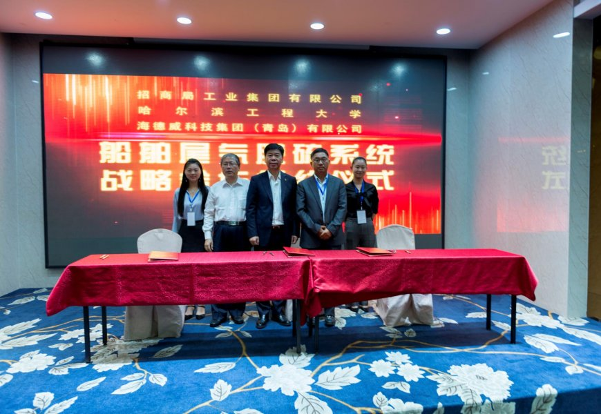 Headway Launched the Exhaust Gas Cleaning System in Shanghai