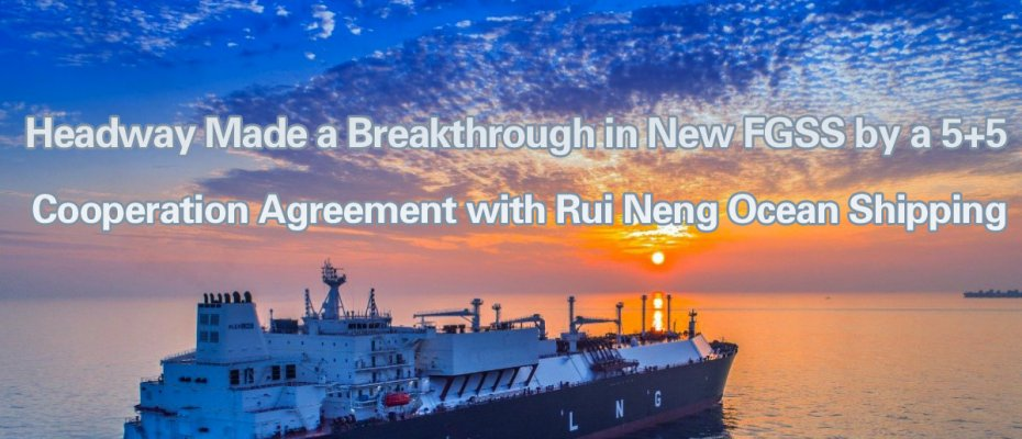 Headway Made a Breakthrough in New FGSS by a 5+5 Cooperation Agreement with Rui Neng Ocean Shipping