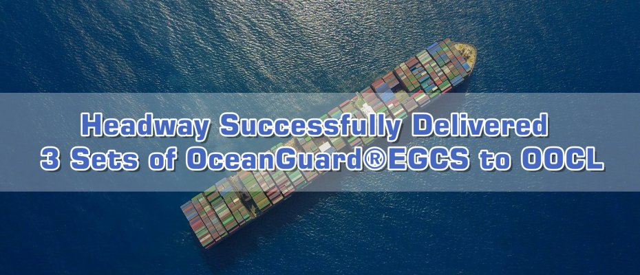 Headway Successfully delivered 3 Sets of OceanGuard®EGCS to OOCL