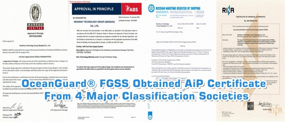 OceanGuard® FGSS Obtained AiP Certificate From 4 Major Classification Societies
